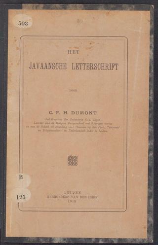 """Omslag boek """"Javaans Letterschrift' door Charles Francois Henri Dumont"""