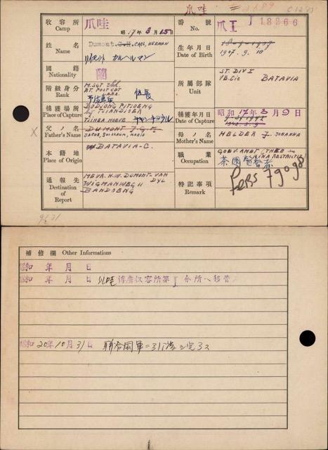 De Japanse interneringskaart van Carl Herman Dumont met zijn vrouw Leni van Dijl als contactpersoon